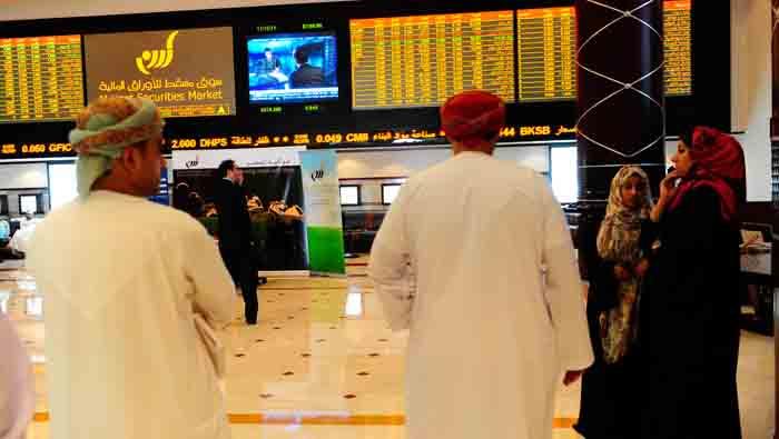 Oman stocks decline marginally