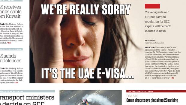 GCC expats need to get e-visa before UAE visit: Oman Air