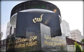 مؤشر سوق مسقط يغلق مرتفعًا بنسبة 17. 0 بالمائة