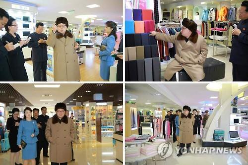 الزعيم كيم خلال زيارته مركزا تجاريا يحث المركز والمجمع على تقديم خدمات جيدة للزبائن