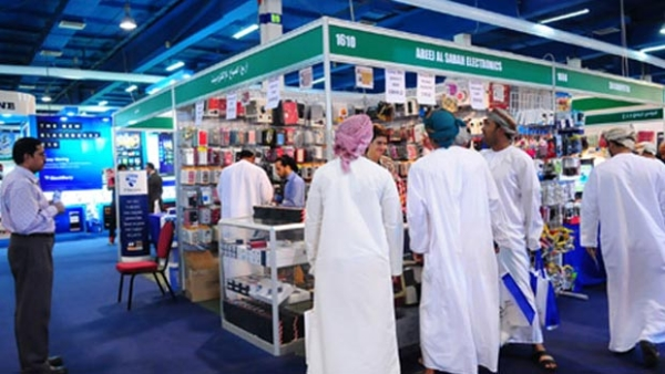 Comex 2016 to begin on April 12