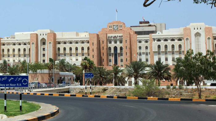 Oman's bank credit grows 8.8% in January