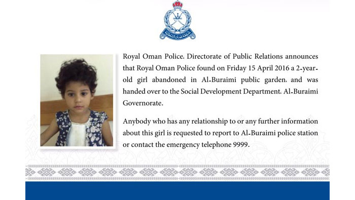 Royal Oman Police repeats its call to identify abandoned child
