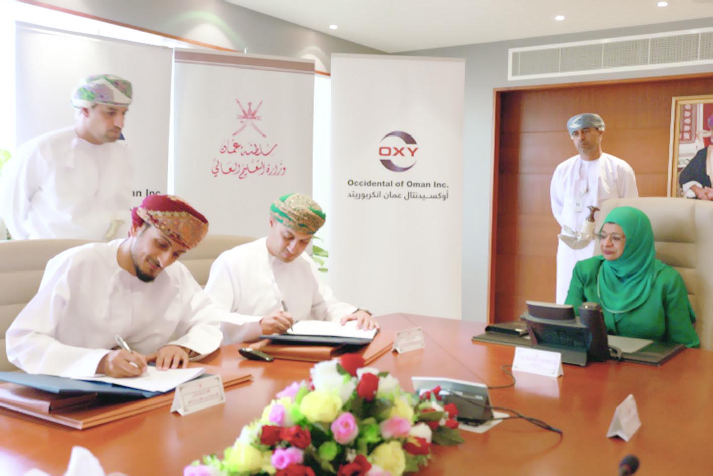 برنامج «رواد تكاتف» يساهم في تنمية الشباب العُماني