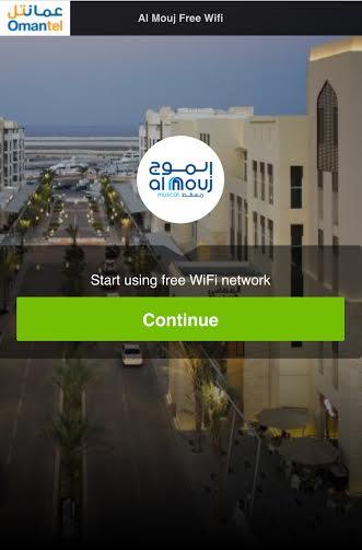 واي فاي مجاني لزوار ممشى الموج