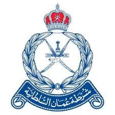 الشرطة تحتفل بافتتاح وحدة شرطة المهام الخاصة بولاية إبراء