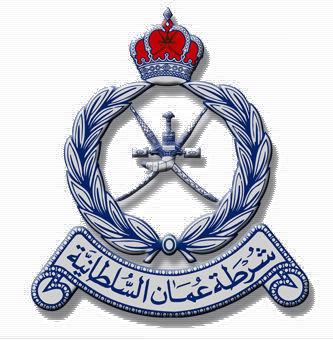 تعديل رسوم عدد من خدمات الشرطة