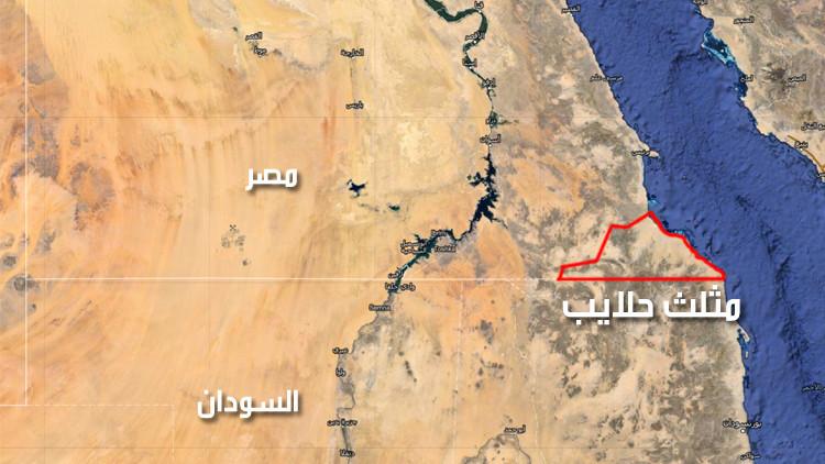 """السودان يدعو مصر للتفاوض حول حلايب وشلاتين """"اسوة بما تم مع السعودية"""""""