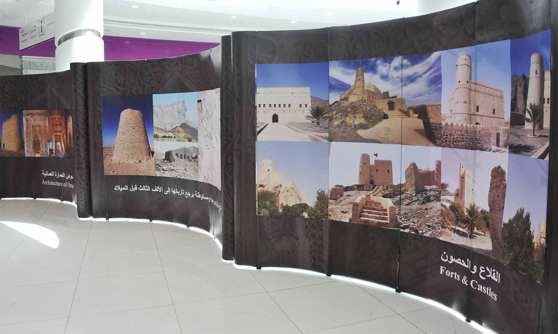 التراث والثقافة تنظم معرض العمارة العمانية