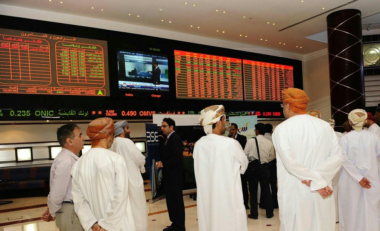 مؤشر سوق مسقط يغلق مرتفعًا بنسبة 35ر1 بالمائة
