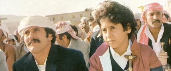 تجميد أرصدة علي صالح في تركيا