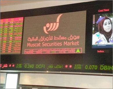 مؤشر سوق مسقط يكسر حاجز الـ 5800 نقطة