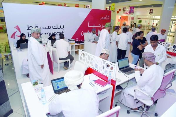 القروض الشخصية تسجل 2. 7 بليون ريال عماني مرتفعة بنسبة (6. 9)  بالمائة