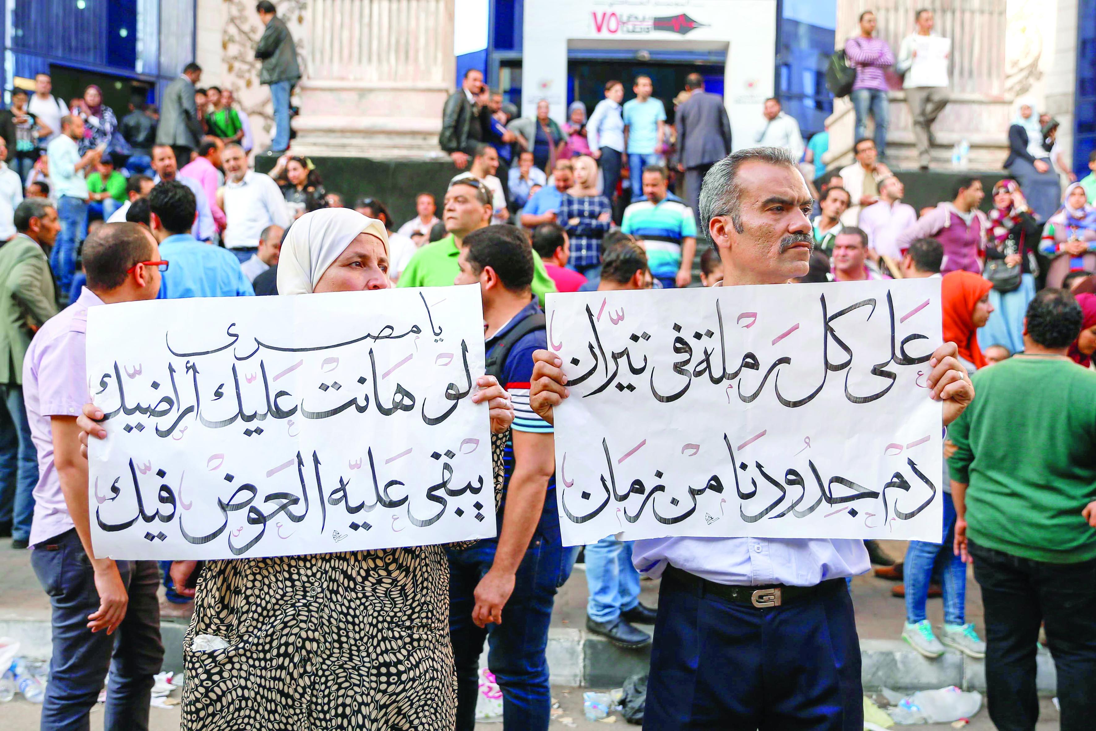 """""""تيران وصنافير"""" تحركان الشارع المصري"""