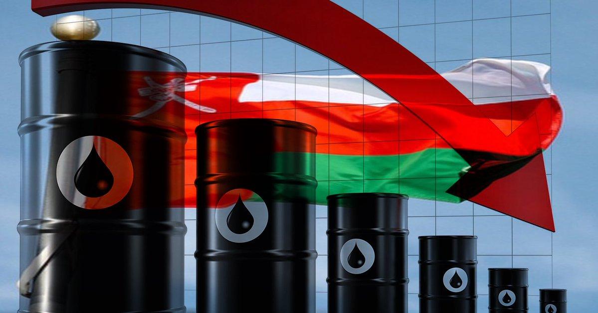 انخفاض جديد لسعر نفط عمان بمقدار (15) سنتًا