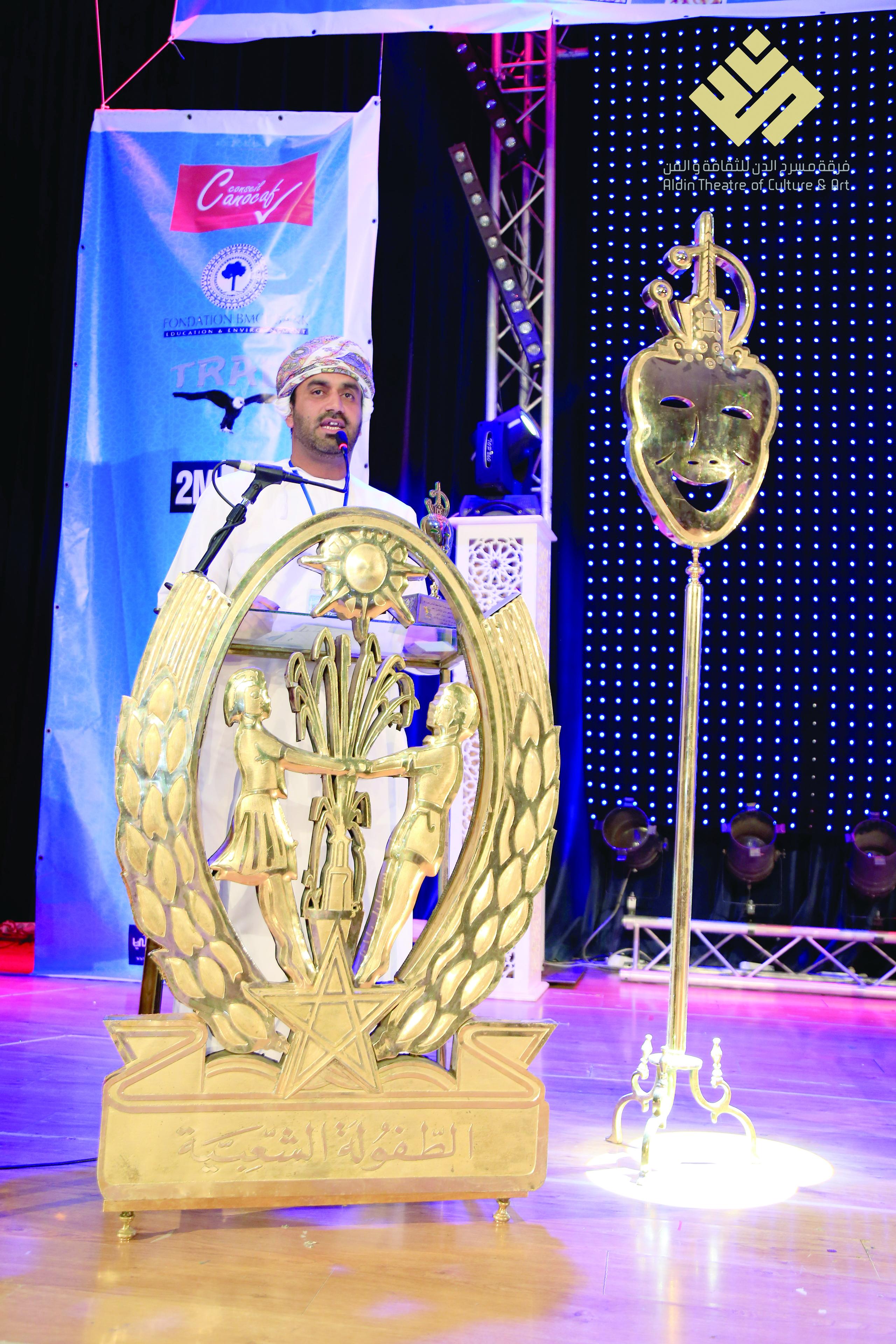 فرقة مسرح الدن تحرز أكبر جائزة لمسرح الطفل بالمغرب
