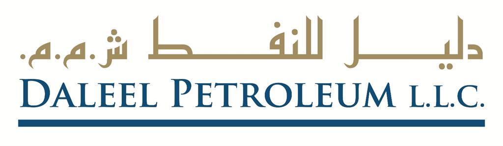 """حلقة عمل حول """" النفط والغاز"""" بولاية عبري"""