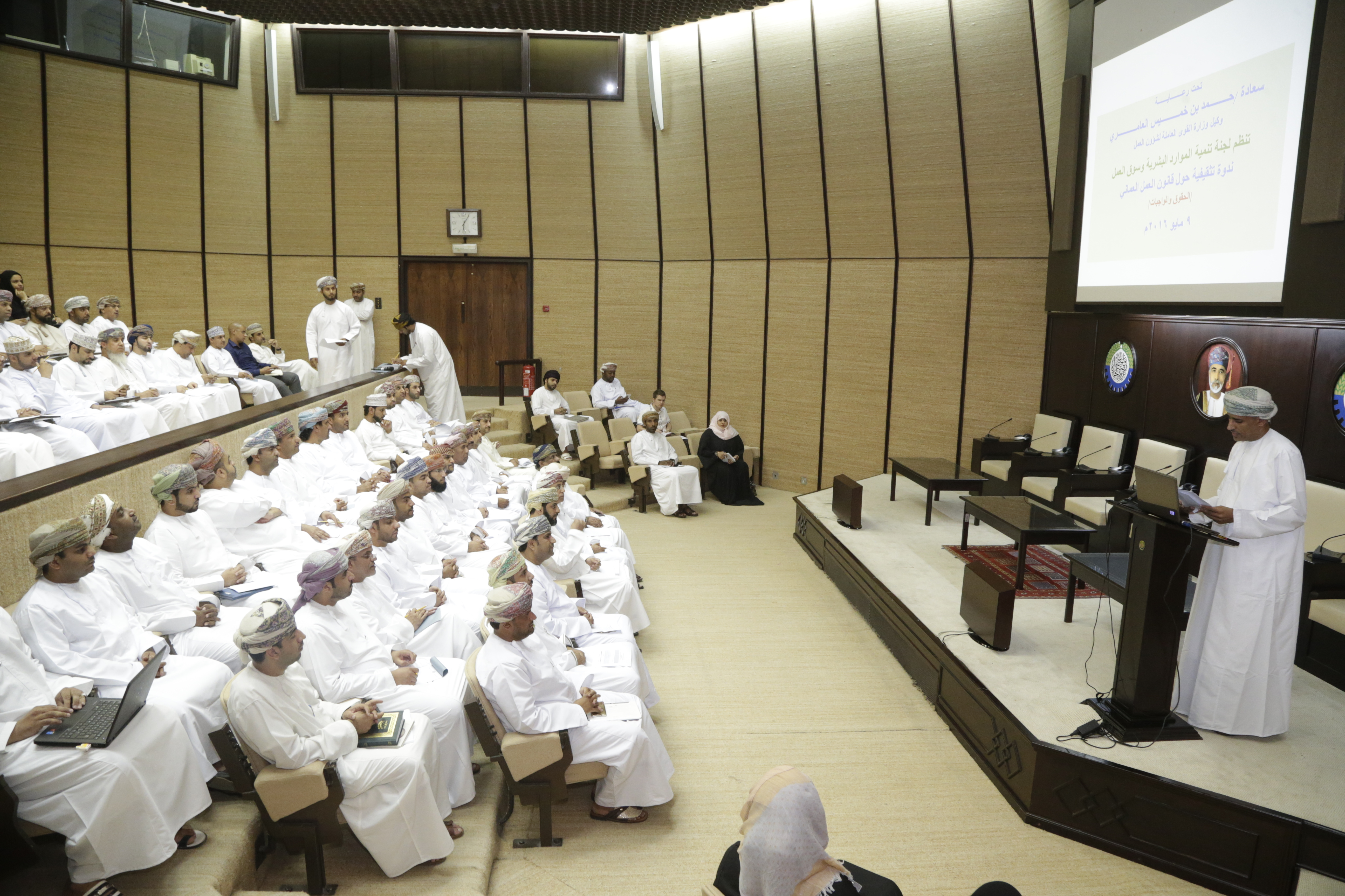 OCCI seminar weighs need for amending Oman Labour Law