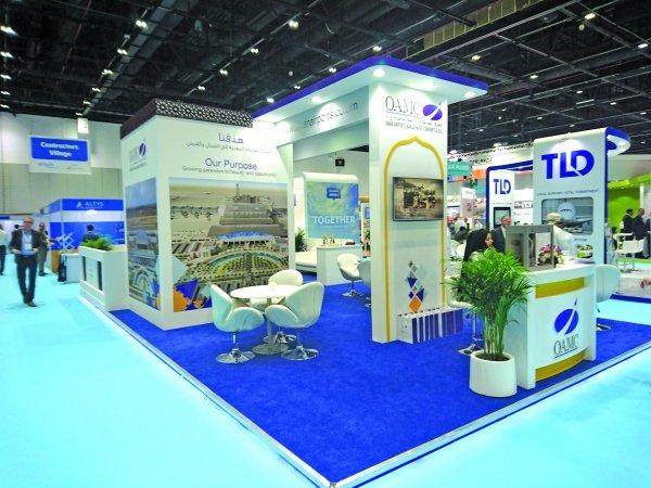 'New Muscat International Airport progress on track'