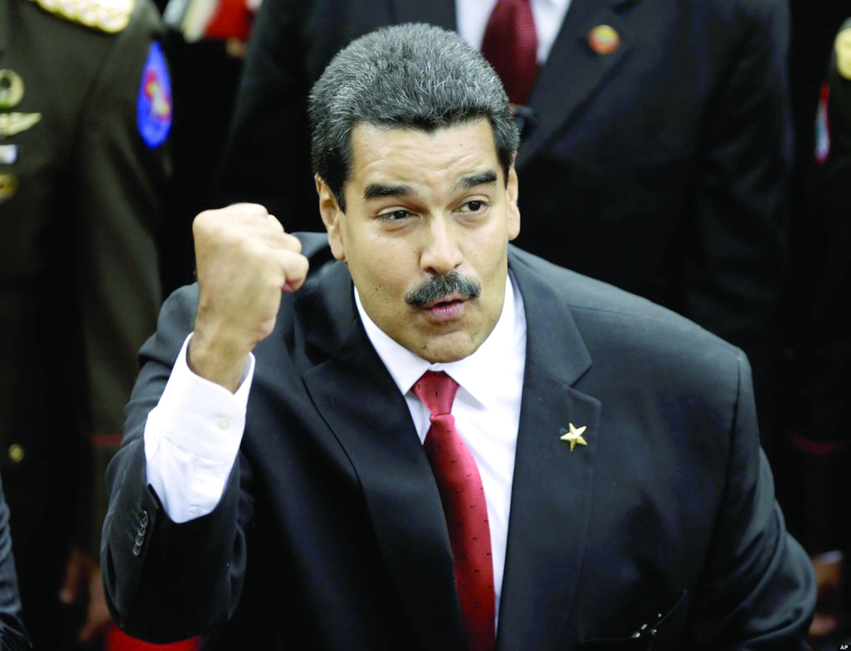 واشنطن تدعو الرئيس الفنزويلي الى التحاور مع معارضيه