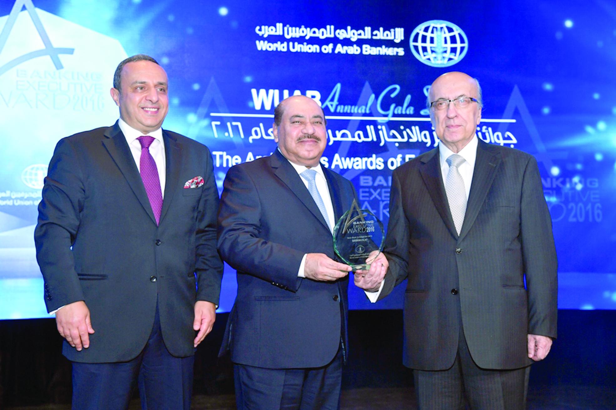 بنك مسقط يتوج بجائزة أفضل بنك في السلطنة من  اتحاد المصرفيين العرب