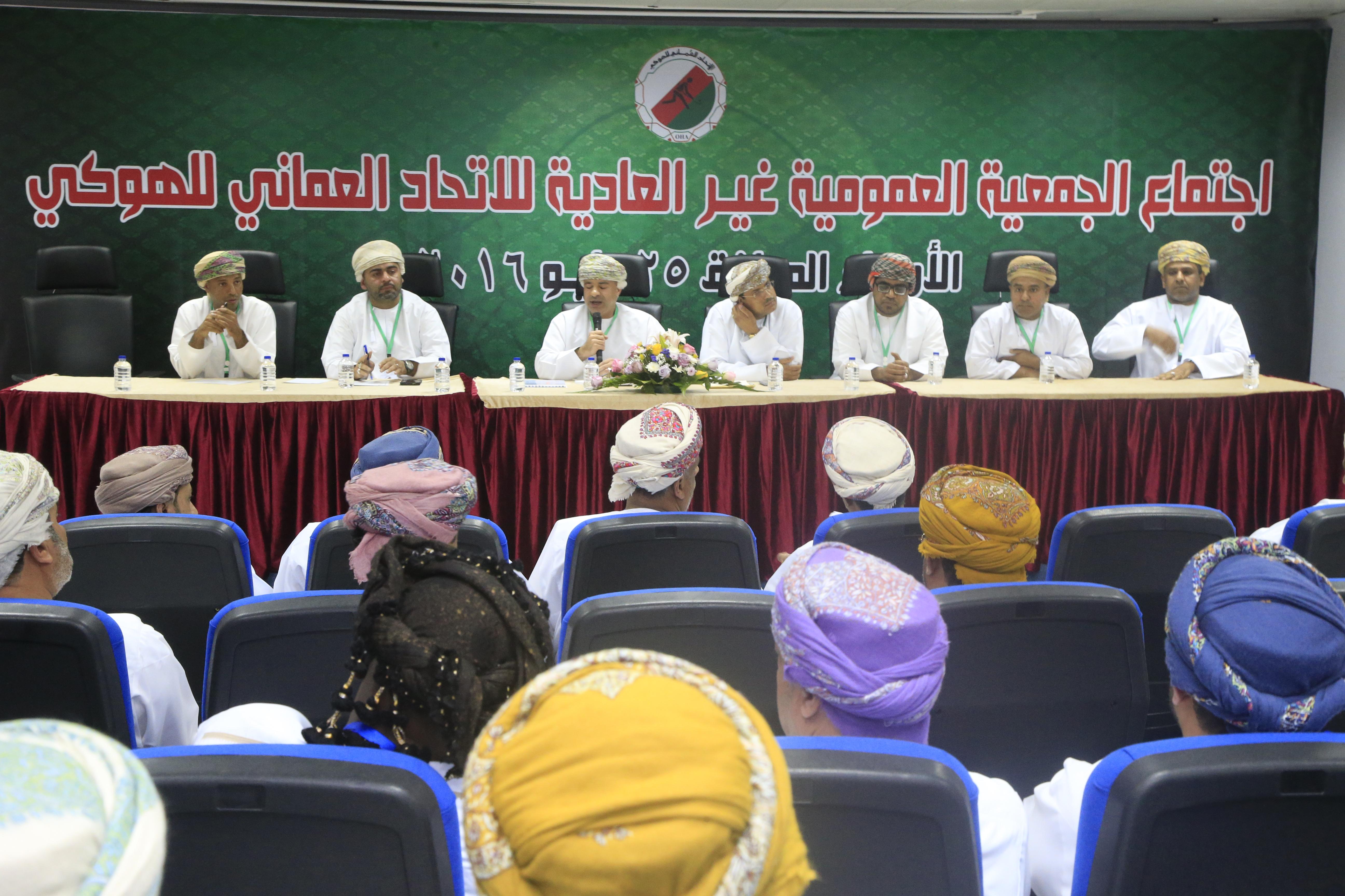 Oman Hockey Association board members win vote of confidence