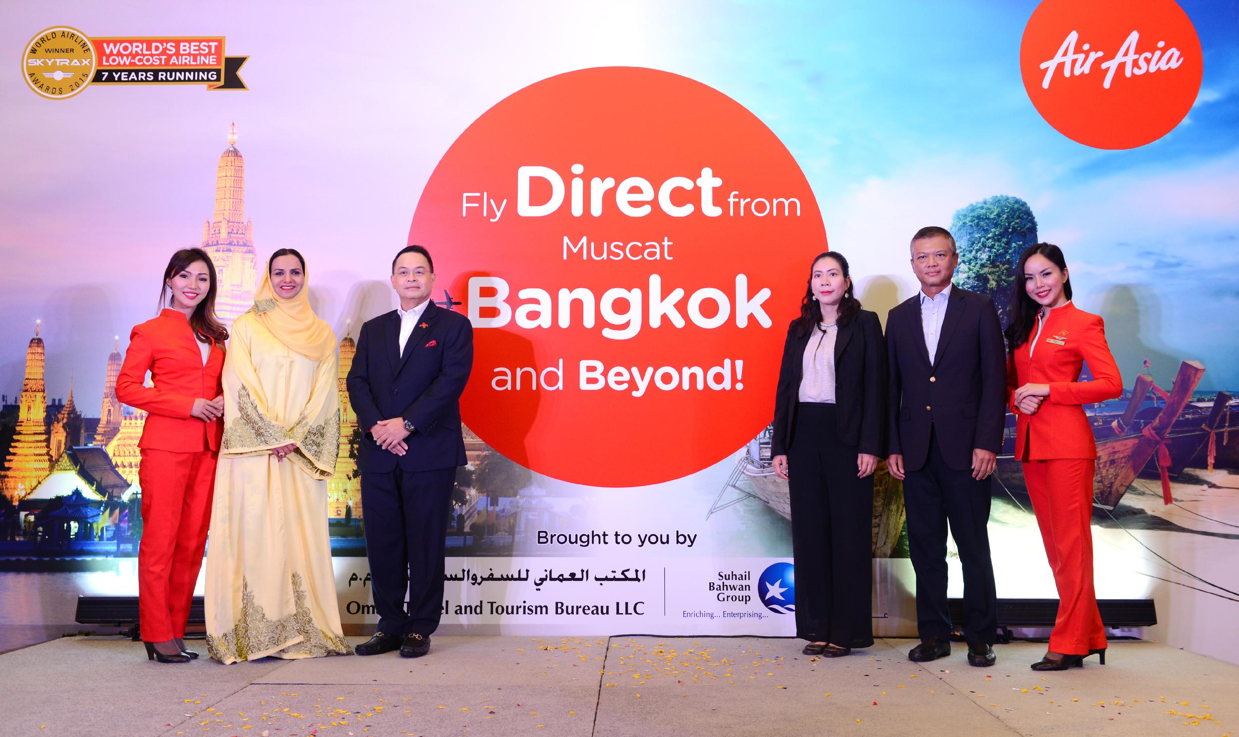 Thai AirAsia X to connect Muscat- Bangkok three times per week
