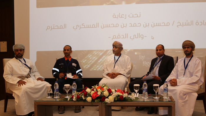 Sezad extends support to small units in Duqm
