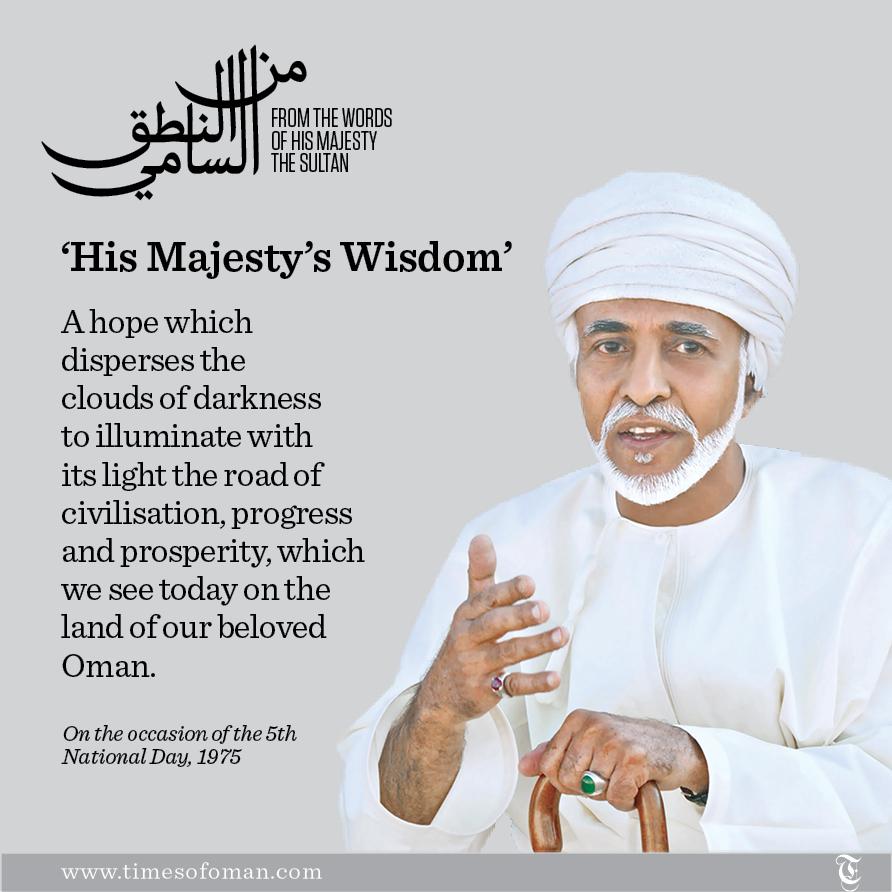 'His Majesty's Wisdom'