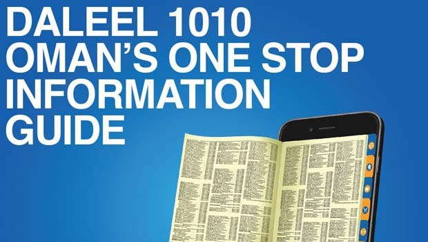 Omantel, Infoline unveil search engine 'Daleel1010'