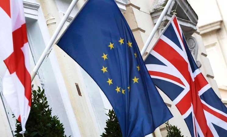 معهد أبحاث ألماني: خروج بريطانيا من الاتحاد الأوروبي قد يؤدي إلى خروج دول أخرى
