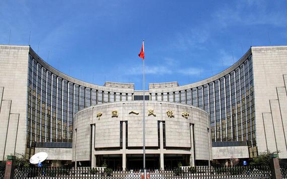 البنك المركزي الصيني يسحب 40 مليار  يوان من السوق