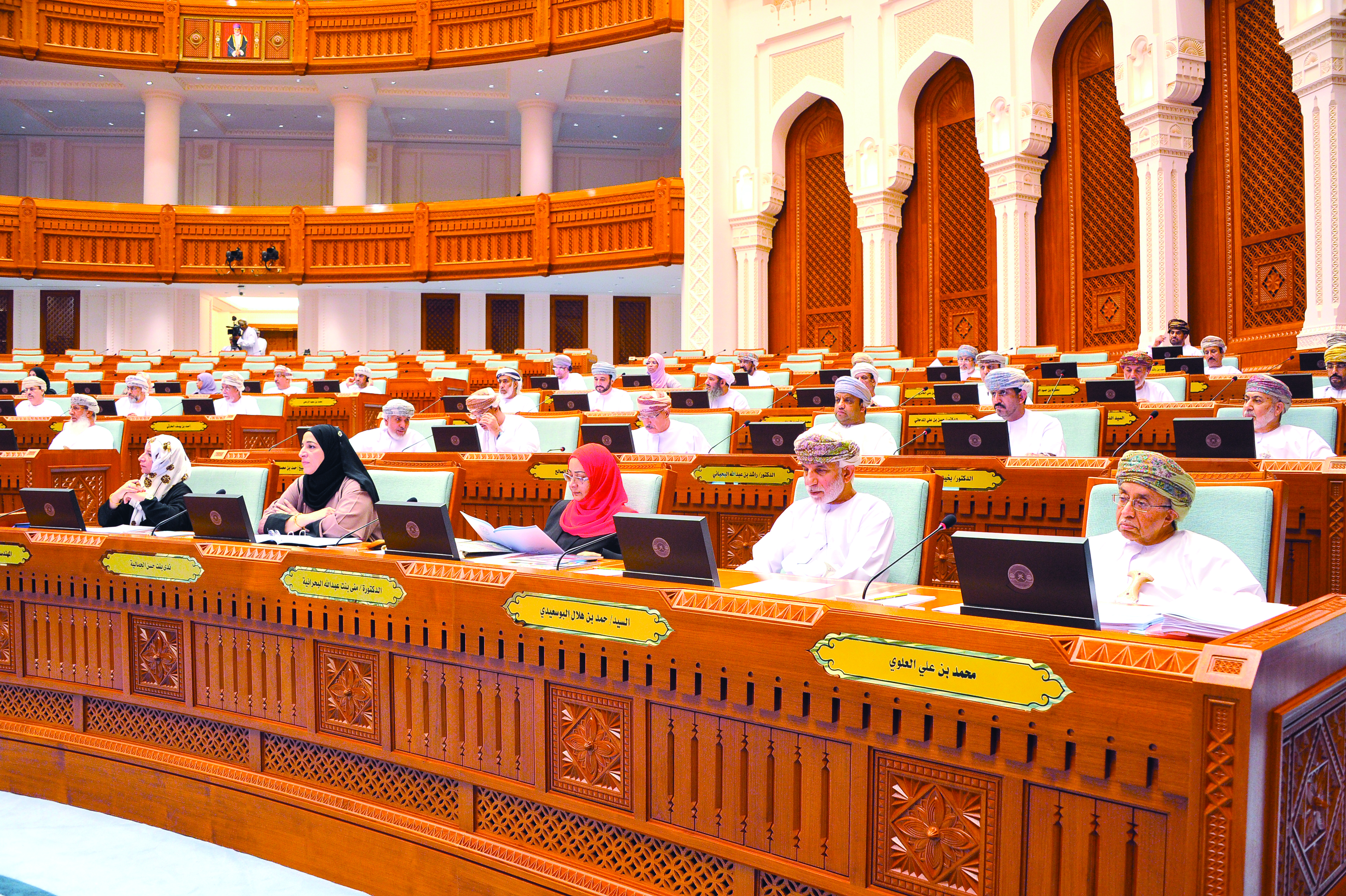 Shura, State Council joint meeting to discuss penal code differences