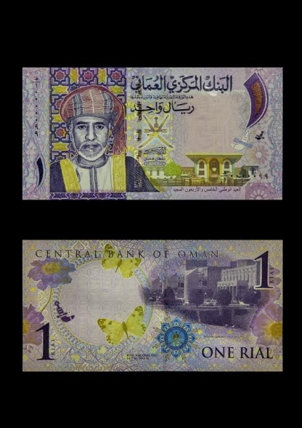 Central Bank of Oman announces launch of one rial notes