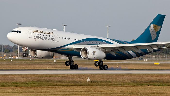 Oman Air to operate extra flights to Salalah