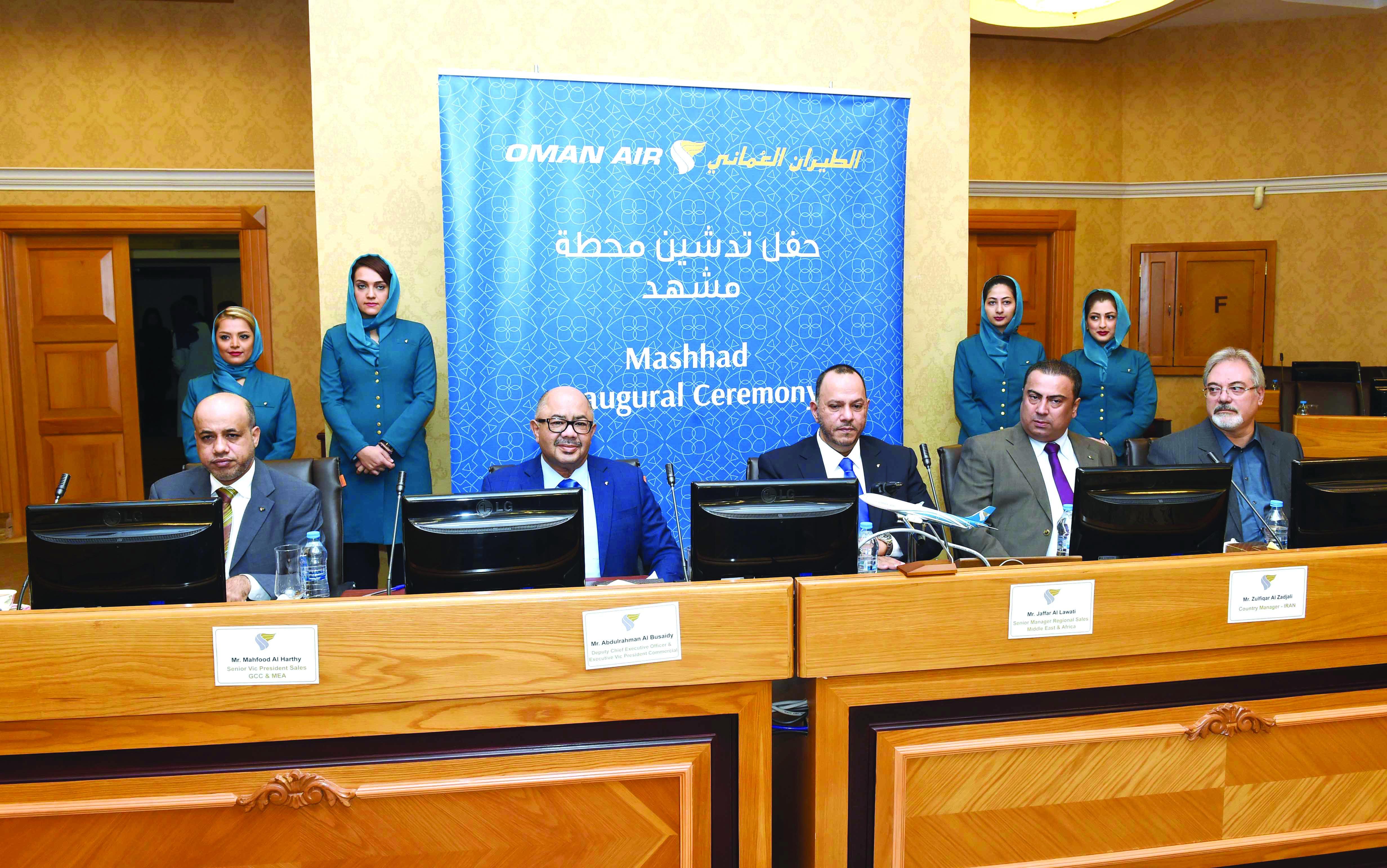 Oman Air boosts bond with flight to Mashhad