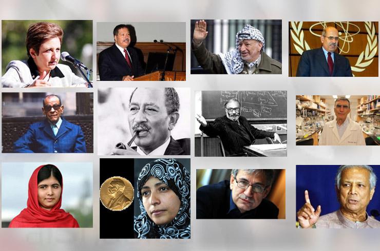 12 مسلماً حصلوا على جائزة نوبل.. بينهم 3 سيدات