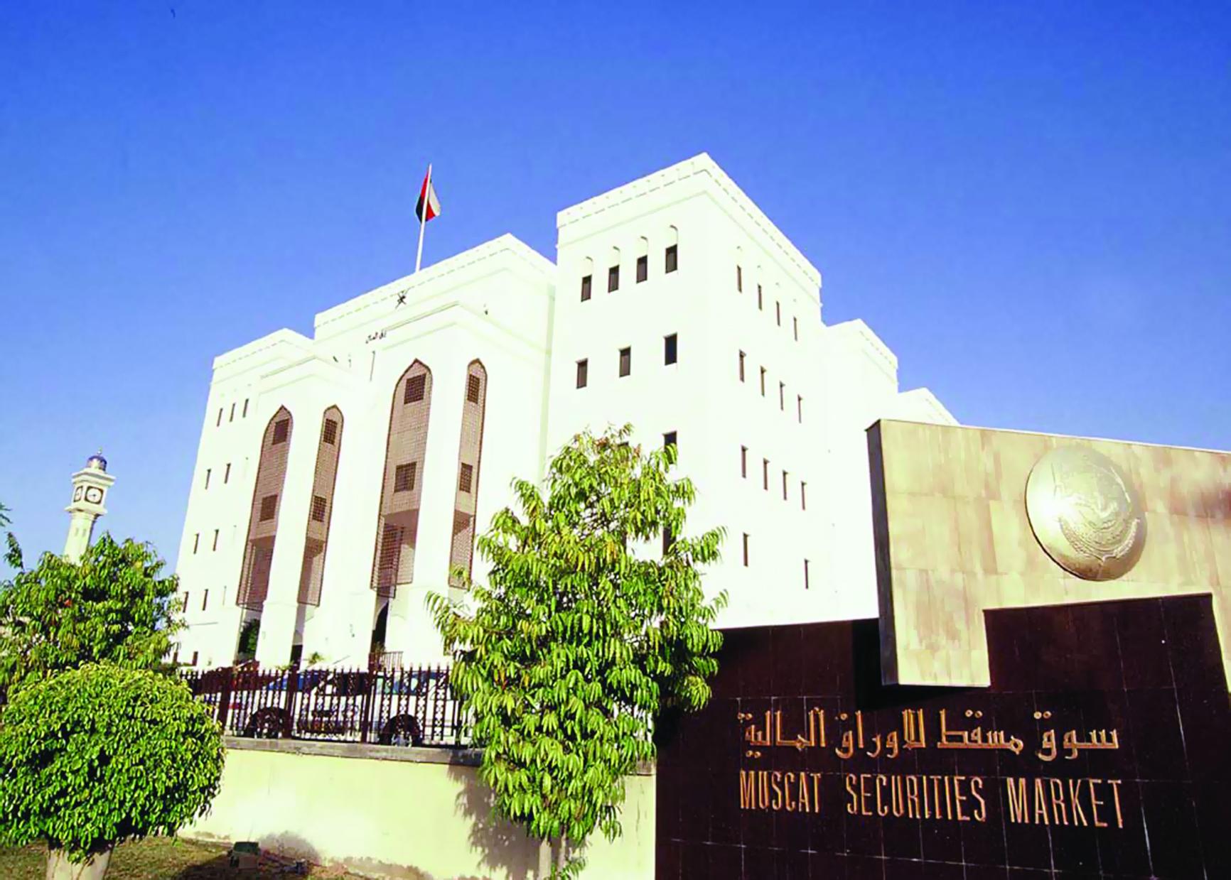 494 مليون ريال عماني  تداولات سوق مسقط بنهاية مايو الفائت