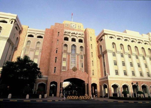 نتائج إصدار أذون الخزانة / البنك المركزي العماني
