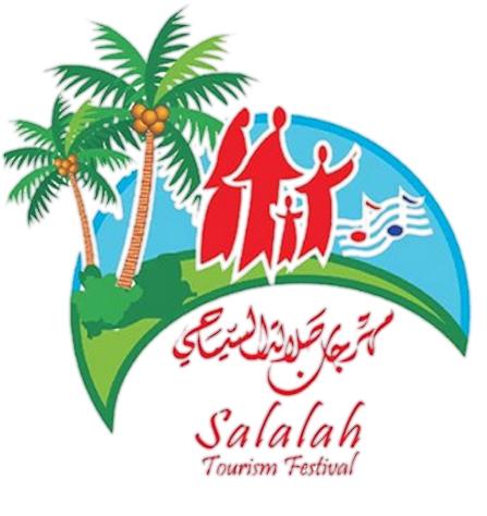 """تحت شعار """"عمان المحبة والوئام .. انطلاق مهرجان صلالة السياحي ..غدا"""