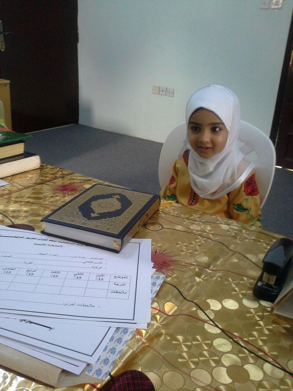 بدء التصفيات النهائية لمسابقة القرآن الكريم