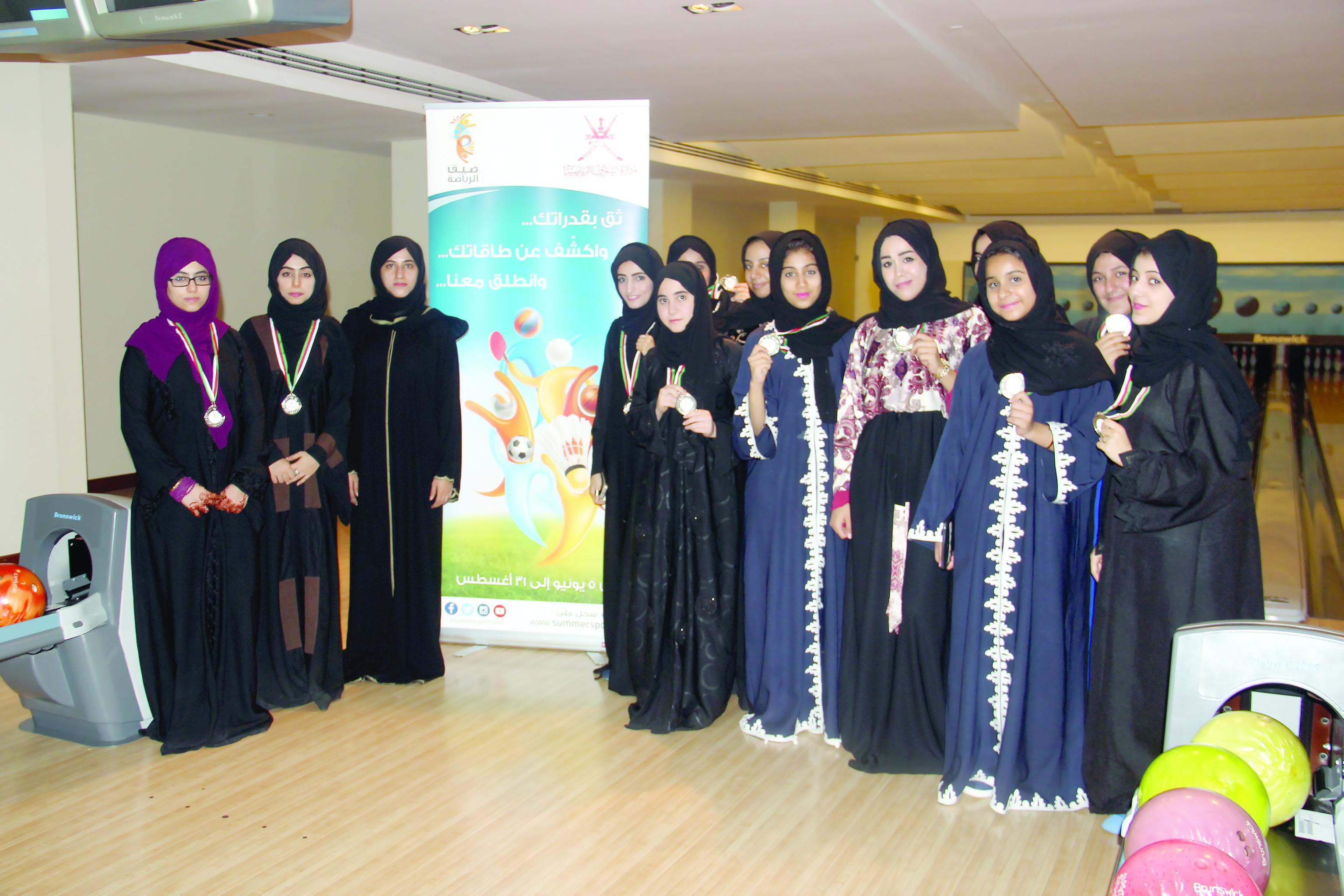 يوم رياضي مفتوح للبولينج لفتيات محافظة شمال الباطنة
