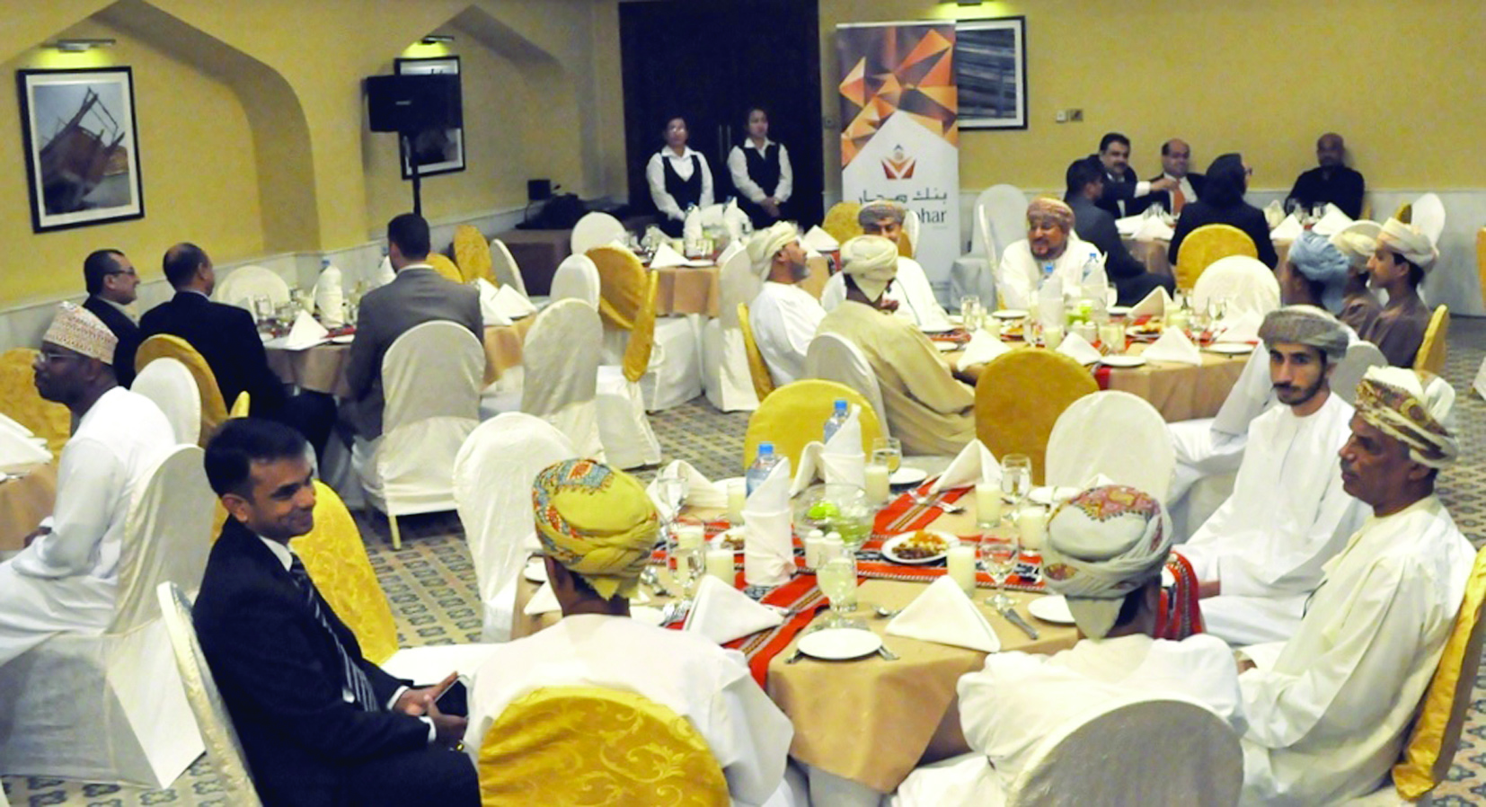 حفل إفطار لزبائن بنك صحار من الشركات