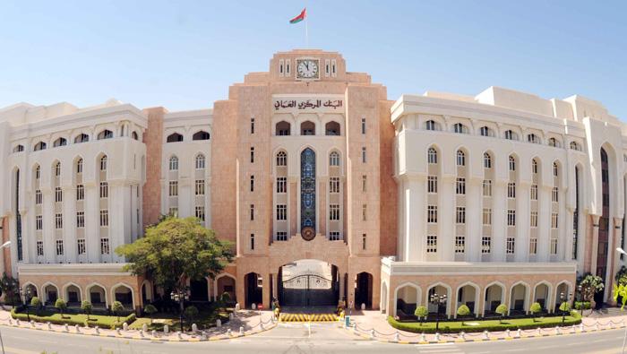 Oman's conventional banks log 9% credit growth at OMR19b