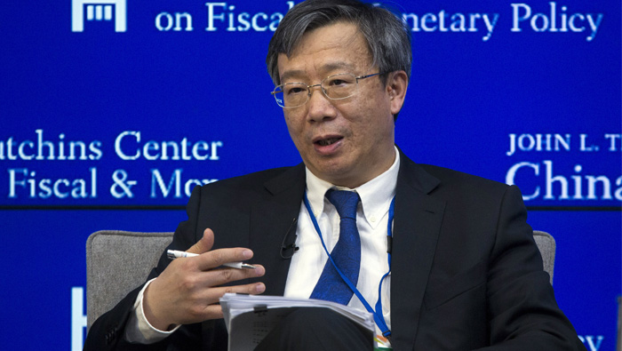 China expects global economy to dominate G20 summit