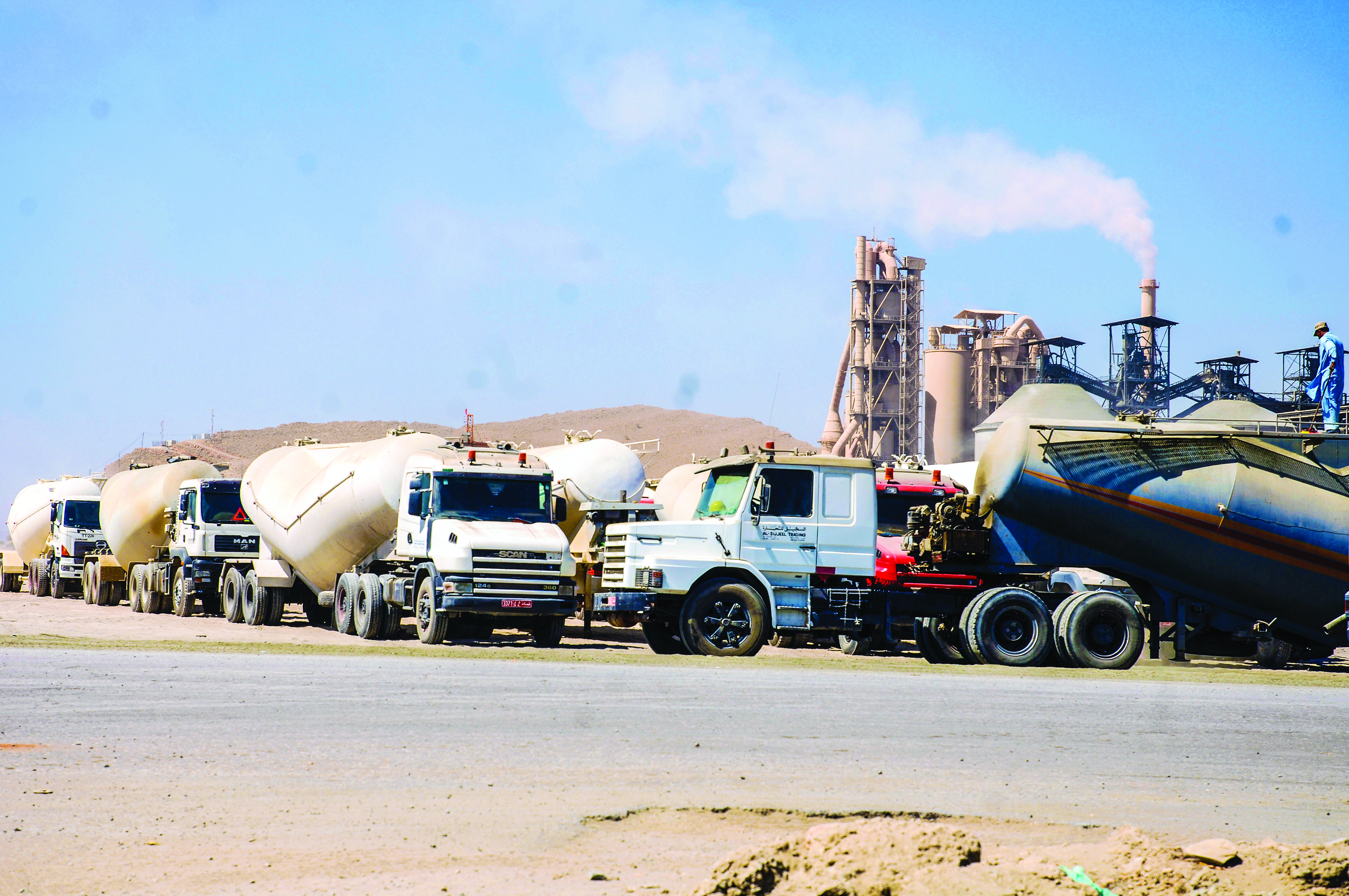 Cement firms in Oman plan joint venture in Duqm