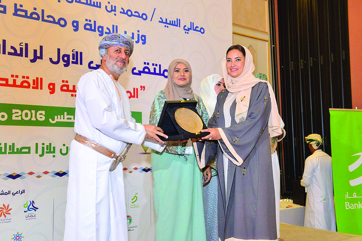 Forum aims at boosting female role in Oman economy