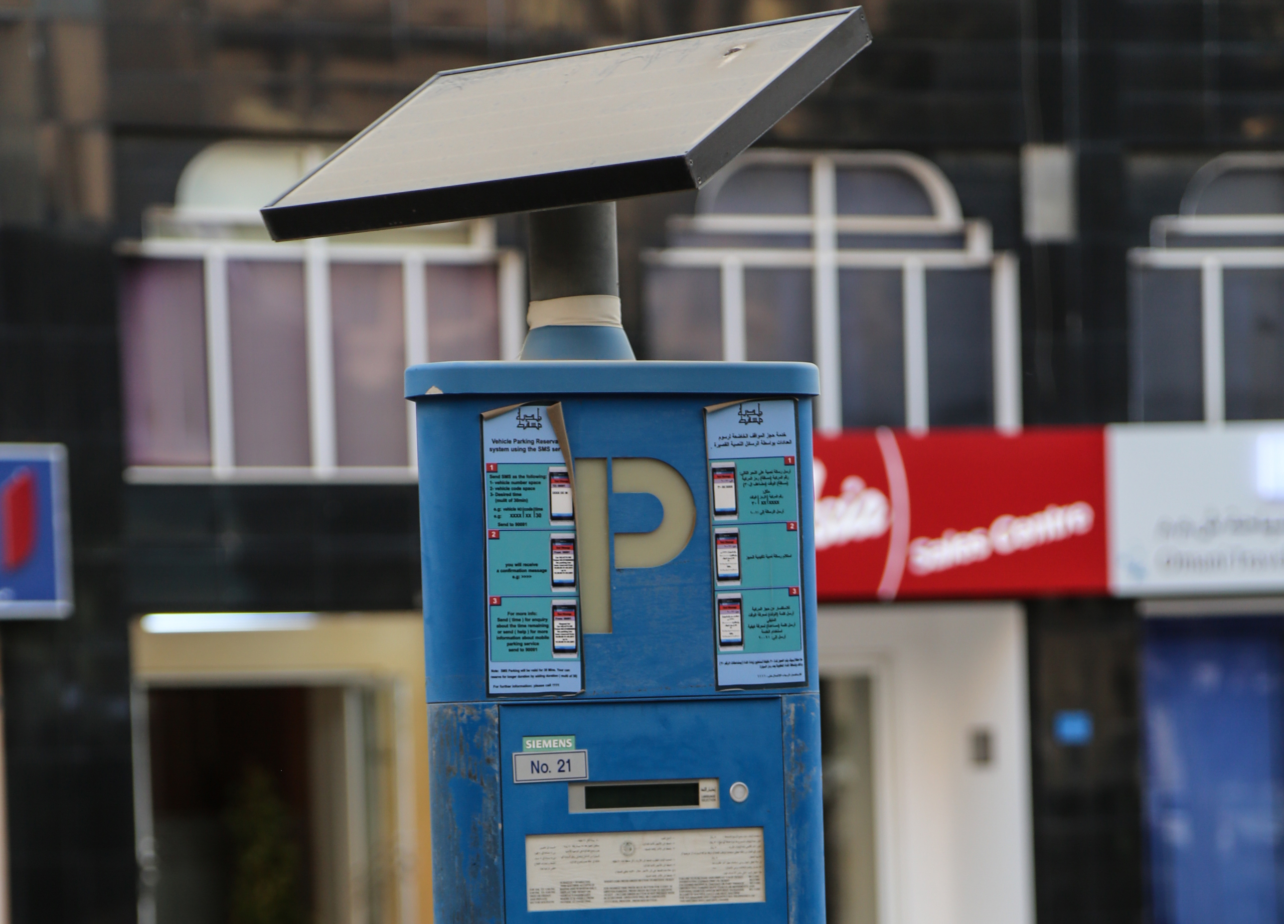 Oman traffic: New parking meters to be activated soon in Muscat
