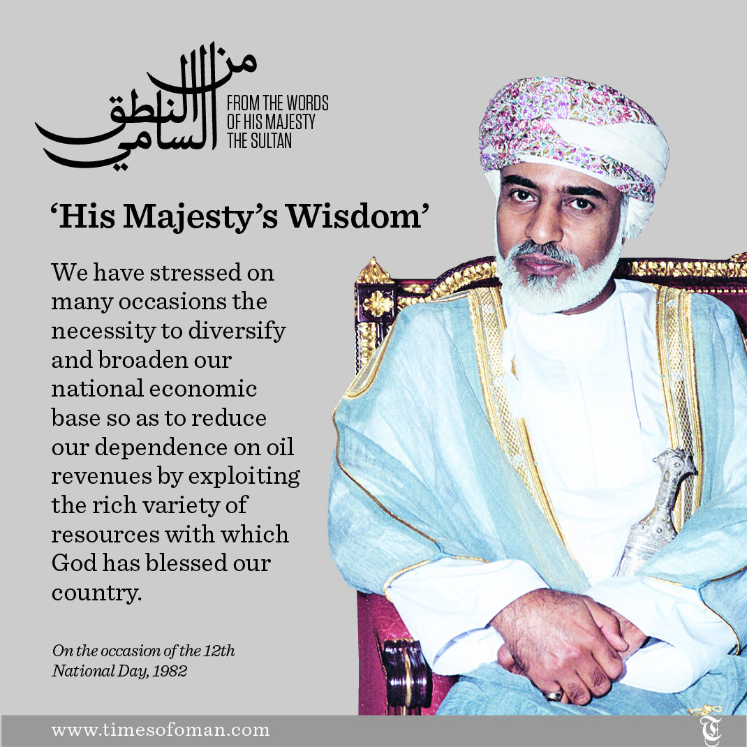 ​'His Majesty's Wisdom'