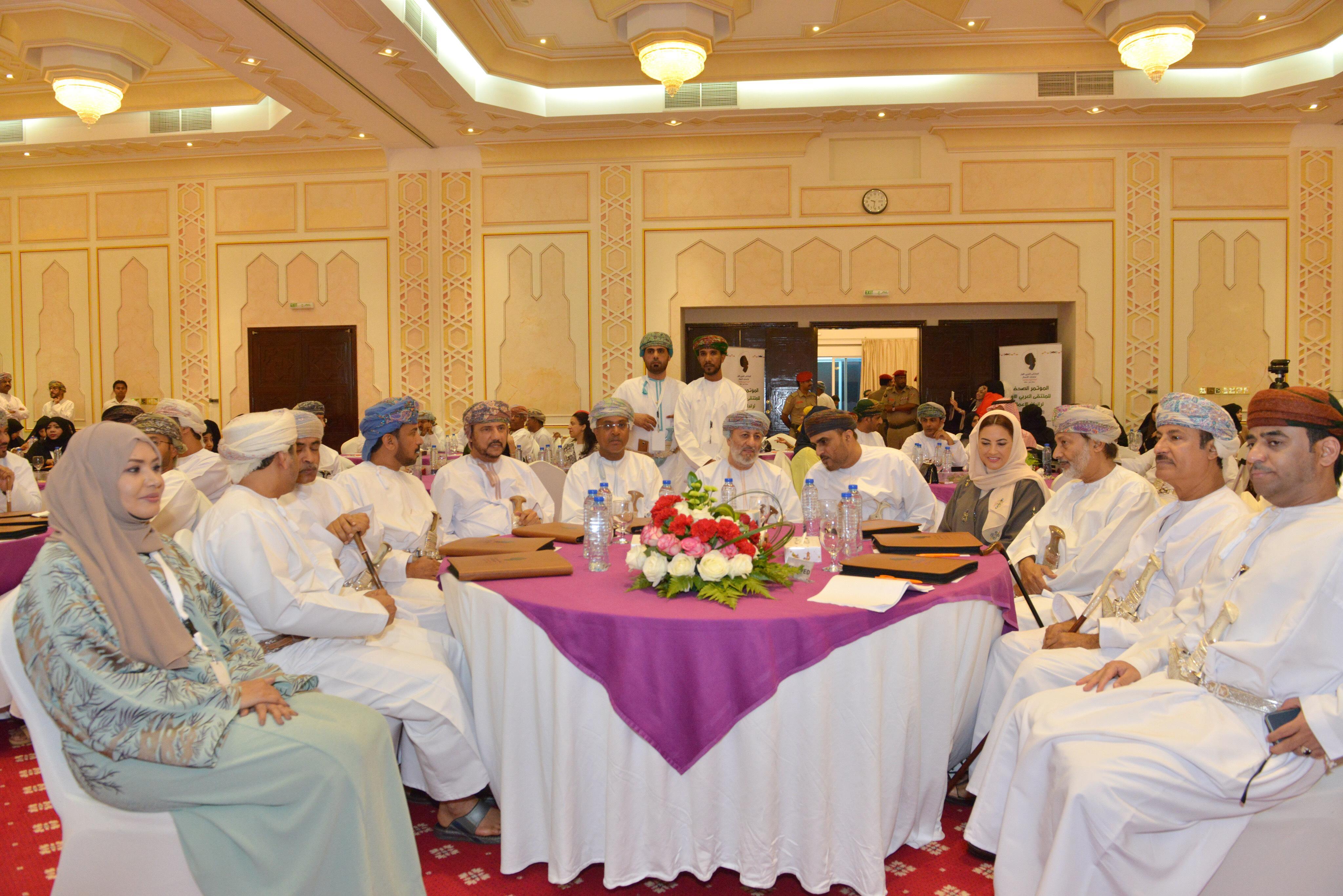 اختتام أعمال الملتقى العربي الأول لرائدات الأعمال بصلالة